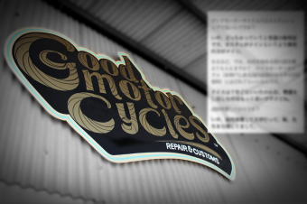 Arrival Notice / Good Motor Cycles