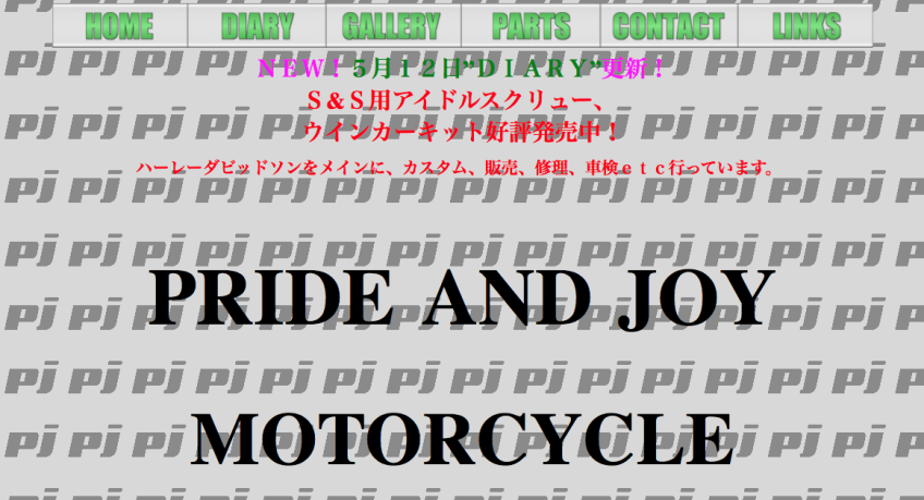 Arrival Notice / PRIDE AND JOY MOTORCYCLE