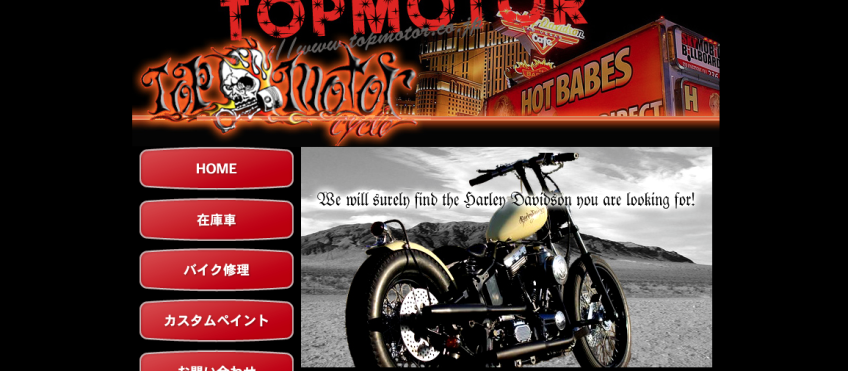 Arrival Notice / TOP MOTOR CYCLE