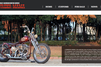 Arrival Notice / LOWRIDER MAMA