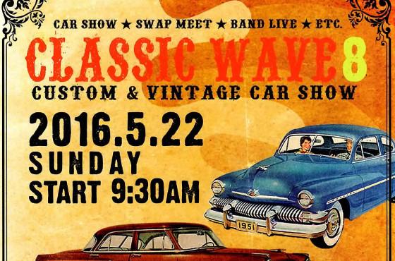 CLASSIC WAVE CAR SHOW