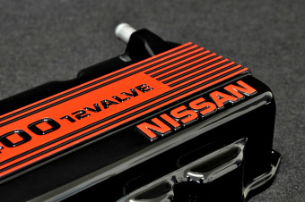 Valve Cover Powder Coating / NISSAN