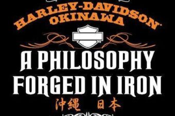Arrival Notice / HARLEY DAVIDSON OKINAWA