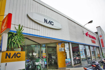 Arrival Notice / Motorcycle Shop NAC