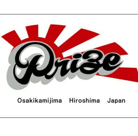 Arrival Notice / PRIZE Classic Auto&Custom Hydraulics