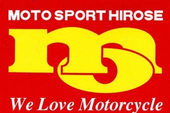 Arrival Notice / Moto Sport HIROSE