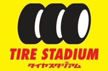 Arrival Notice / Tire Stadium