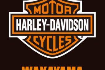 Arrival Notice / Harley Davidson WAKAYAMA