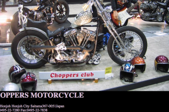 Arrival Notice / CHOPPERS MOTORCYCLE