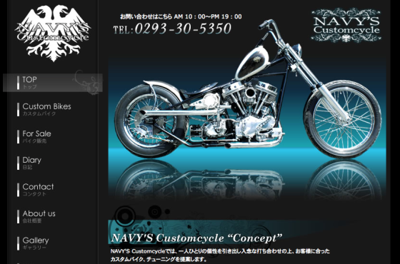 Arrival Notice / NAVY'S Customcycle