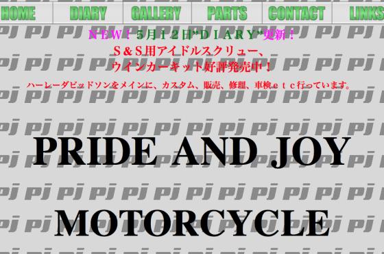 Arrival Notice / PRIDE AND JOY MOTORCYCLE
