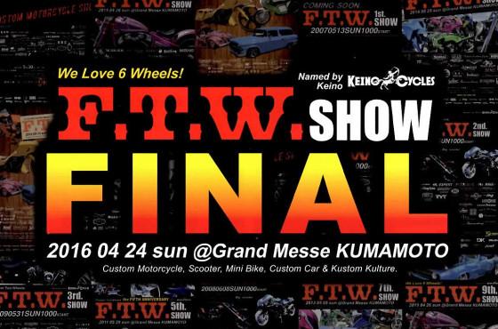 F.T.W.Show FINAL