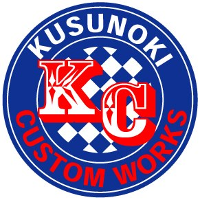 Arrival Notice / KUSUNOKI Custom Works