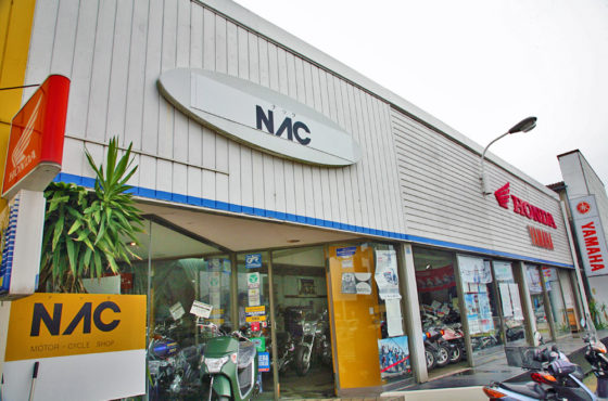 Arrival Notice / Motorcycle Shop NAC
