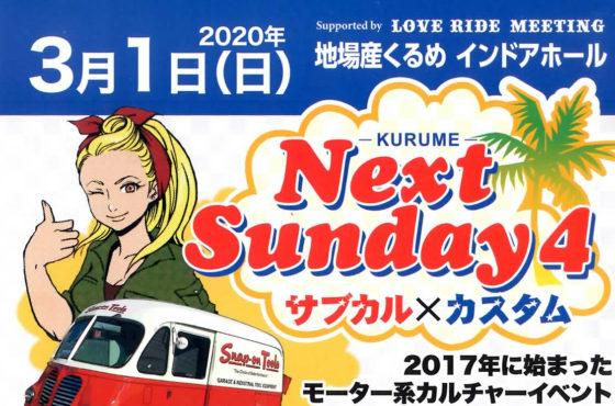 Kurume Next Sunday 4